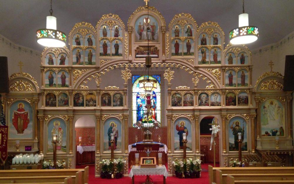 Transfiguration of Our Lord Ukrainian Catholic Church
