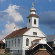 (c) Transfigurationucc.org